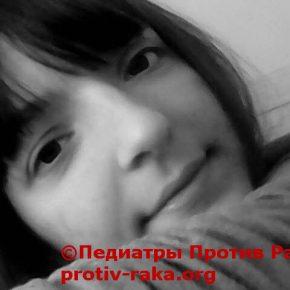 Ещё одна удачная операция у Полины Коломиец