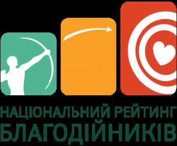 """БФ """"Педиатры против рака"""" -  участник Национального рейтинга благотворителей Украины"""