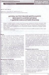 dosvidbroviac_1