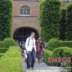 24 ежегодная конференция EMSOS. День первый (часть II).