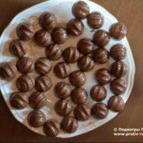 Маленькие Шоколадье или как мы отмечали День защиты детей