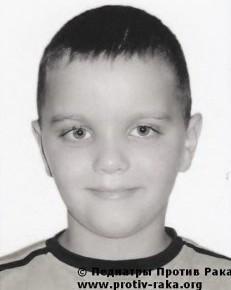 † Глеб Казьмиренко (25.07.2006 - 17.02.2014)
