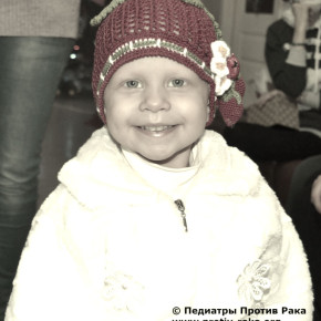 † Катя Терещенко (16.09.2010 - 07.06.2013)