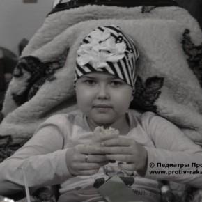 † Кристина Гончаренко (29.09.2004 - 14.03.2014)