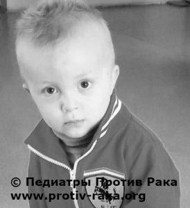 mtkachuk