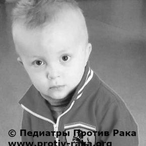 † Максим Ткачук (20.06.2013 - 27.09.2016)