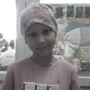 † Маша Трибрат (19.08.2006 - 30.06.2014)