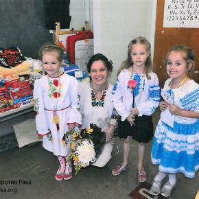 Украина-Америка. Дети о детях. Или первые уроки доброты.