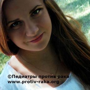 † Неля Высоцкая (23.06.1997-30.01.2015)