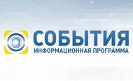Украинские медики провели операцию, на которую не решились иностранные коллеги