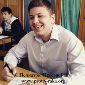 Андрей Зубенко. Неприятность накануне выпускных экзаменов.Нужны 15 000 грн.    (По состостоянию на 28.05.2015. поступило      9 900 грн)