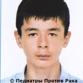 Богдан Рубан (проходит лечение в Москве)