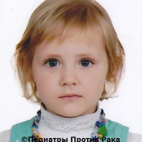 Ева Коргут (Закончила основное лечение)