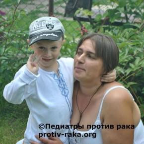 Богдан Демидюк (Закончил основное лечение)