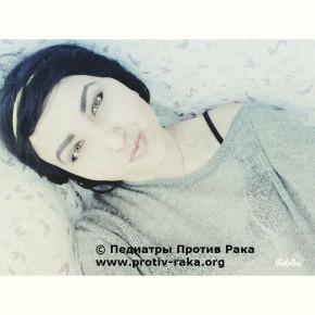 Рита Черненко: завтра операция. Денег не хватает (ОГРОМНОЕ СПАСИБО! ВСЕ СЧЕТА ОПЛАЧЕНЫ)
