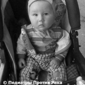 † Назар Найчук (15.05.2014 - 12.07.2016)