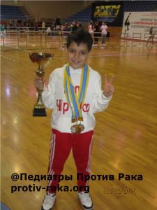 Mokerov