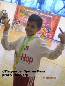 Mokerov1