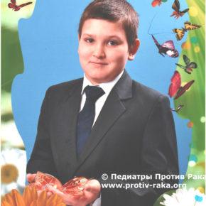 Дима Омеляшко