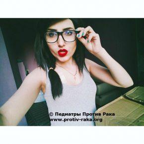 "Завтра на ""ремонт"""