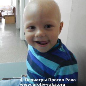 Омеляшко Олексійчик потребує термінової допомоги
