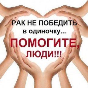 Васильки, Дениски, Машеньки, Алёшки...