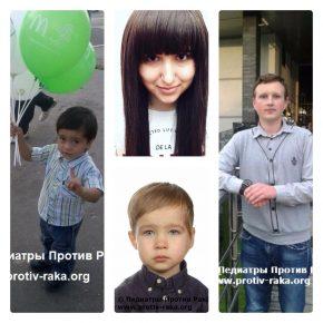 Просим помочь в сборе денежных средств на обследование детей!