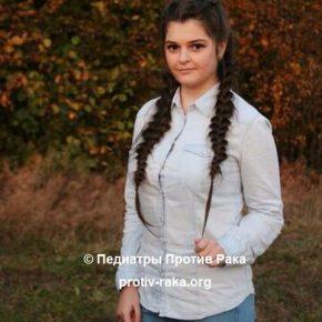 Бринзей Валерія – чарівна дівчинка з чарівного Закарпаття