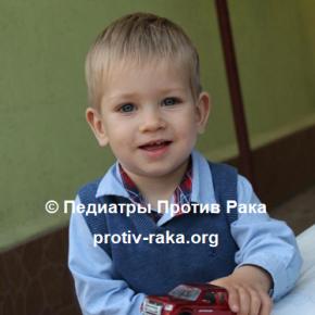 Вольваченко Олексійчику потрібен донор ( ІІІ група крові)!