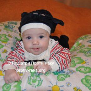 SOS! HELP! Допоможіть малюку пройти обстеження!(Дуже дякуємо! Збір закрито.)