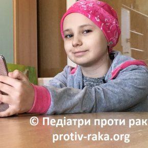 Телеканал Київ розповів про Брайловську Олександру