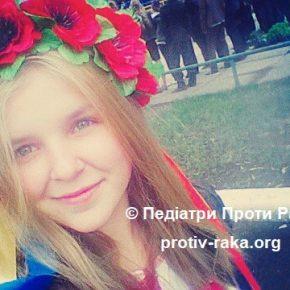 Наша чарівна україночка має Надію, що їй допоможуть добрі Люди!!!