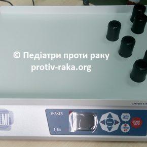 Пристрій, який рятує дитячі життя! Залишилось зібрати 23800 грн