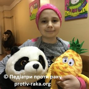 Brailovska Sasha  is maybe the only child in the world who survived after the 4th recurrence of neuroblastoma.(+ Video)