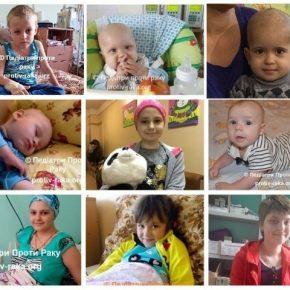Чи довіряти БФ «Педіатри проти раку»?