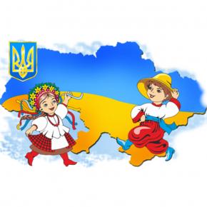 Діти – майбутнє країни. З Днем Незалежності, Україно!