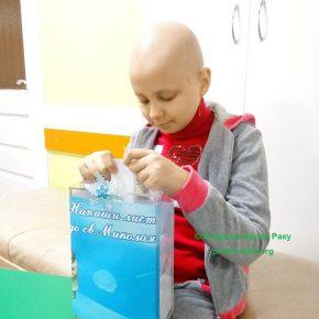 Пошта Св. Миколая! Шукаємо чарівників для діток, які борються з онкологічними захворюваннями