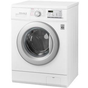Чистота - життєво важлива для онкохворих. Але у відділенні поламалась пральна машина. А без неї вкрай важко(Дуже дякуємо! Збір закрито!)