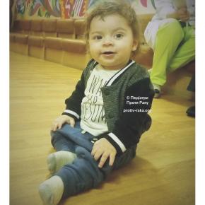 Малюк, якому нікому допомогти – не може лікуватись через пошкоджений катетер (Оновлено:16.08.19)