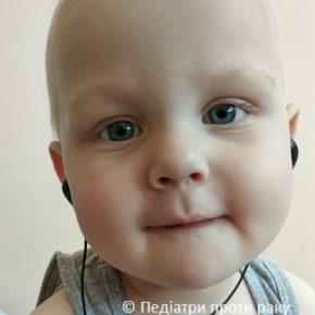 Лист від мами онкохворого малюка(Оновлено: 02.09.2019)