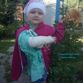 Маленька Алінка носить місяцями тяжкий гіпс і дуже хоче вилікуватись