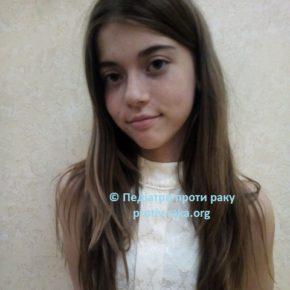Новини про дванадцятирічну Женю, яка бореться з онкозахворюванням