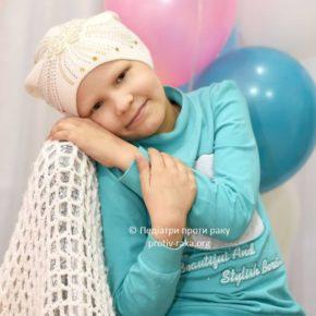 Діанці потрібна Ваша допомога! Вона прикладає усі сили, щоб побороти рак, але без Вас не впоратись