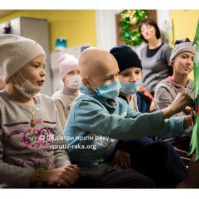 Допоможіть полегшити будні онкохворих дітей та їх мам у лікарні (Дякуємо! Збір закрито!)