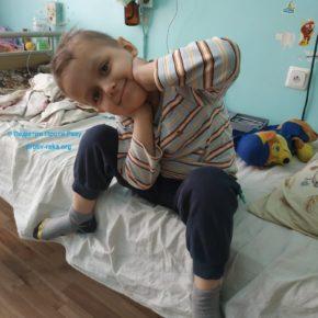 П'ятирічний Артемко дуже хоче жити, але для лікування потрібні кошти (Оновлено 06.05.2020)