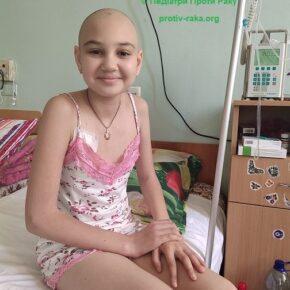 Допоможіть зберегти ніжку онкохворій дівчинці, якій нікому допомогти