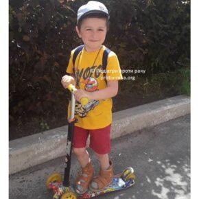 Маленький іменинник загадав лише одне бажання – забути про рак і лікарні