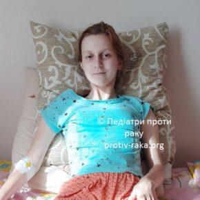 Донечка і тато лікуються в одній лікарні від онкологічних захворювань. Потрібна Ваша допомога!