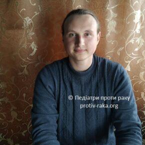 Життя Саші в небезпеці, але він не має коштів навіть, щоб доїхати до лікарні в Київ (Дуже дякуємо! Збір закрито)