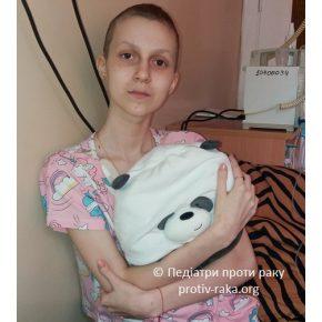 Яна пройшла дуже важку операцію і втратила тата. Дівчинці дуже потрібна допомога!(Оновлено 27.01.2021))